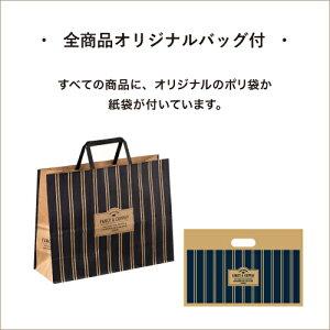 バレンタン専用袋:バレンタインチョコ