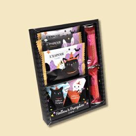ハロウズパンプキン アソーテッド8B ハロウィン お菓子 贈り物 ギフト プチギフト お土産 神戸 風月堂 神戸風月堂