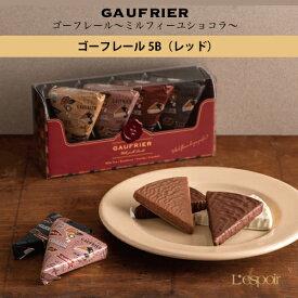 【L-2】ゴーフレール 5B レッド バレンタイン 義理チョコ お菓子 贈り物 ギフト プチギフト お土産 神戸 風月堂 神戸風月堂
