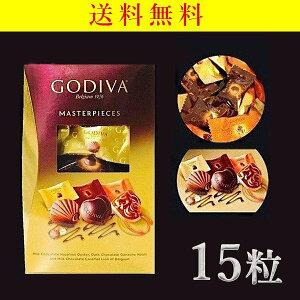 クール便可 GODIVA ゴディバ チョコレート 3種類 15粒 マスターピース 訳あり コストコ 高級 チョコ 大容量 お得 個包装 送料無料