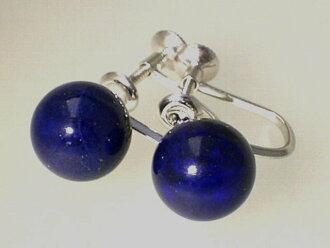 Highest quality AAA grade 10 mm lapis lazuli earrings