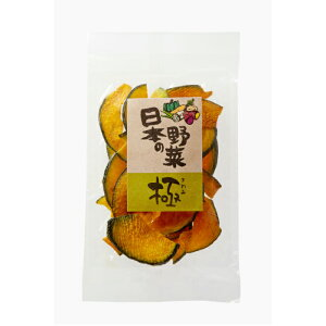 自家製・オール国産・特選野菜チップス「日本の野菜 極・かぼちゃチップス(27g)」【ヨコノ食品】