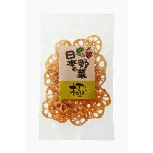自家製・オール国産・特選野菜チップス「日本の野菜 極・れんこんチップス(24g)」【ヨコノ食品】