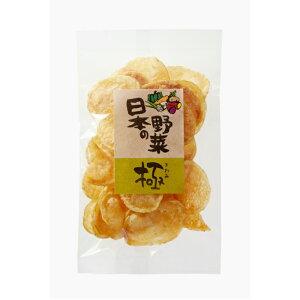 自家製・オール国産・特選ポテトチップス「日本の野菜 極・じゃがいもチップス(27g)」【ヨコノ食品】