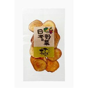 自家製・オール国産・特選芋チップス「日本の野菜 極・金時いもチップス(45g)」【ヨコノ食品】