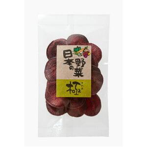 自家製・オール国産・特選芋チップス「日本の野菜 極・紫いもチップス(45g)」【ヨコノ食品】