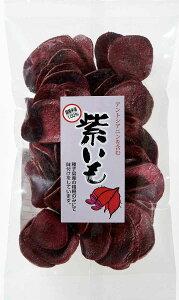 手揚げの自家製国産芋かりんとう!「紫いもチップス(88g)」【ヨコノ食品】