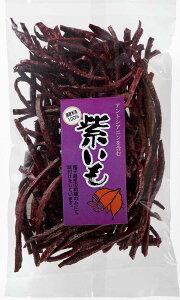 手揚げの自家製国産芋かりんとう!「紫いもスティック(88g)」【ヨコノ食品】