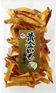 ヨコノ伝統の手揚げの自家製国産芋かりんとう!「黄金いも笹切り(92g)」【ヨコノ食品】