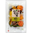 自家製・オール国産野菜チップス「日本の野菜・極(50g)」【ヨコノ食品】