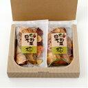 自家製・オール国産・ギフト用「日本の野菜・極(50g×2袋箱入り)」【ヨコノ食品】