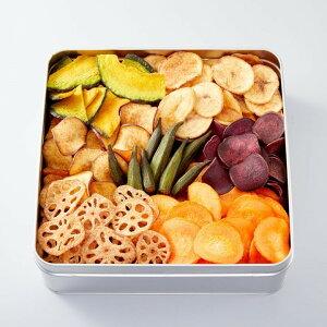 自家製の国産野菜チップス・無添加・ギフト・お中元・お歳暮・お祝・お返し「日本の野菜・極(缶)420g」【ヨコノ食品】