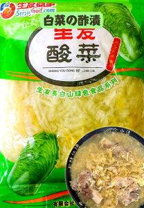 中国本場酸菜 生友酸菜 (白菜の酢漬)中華料理500g 中華物産 中華食材 中華食品 東北地方名物