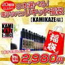 3本選べるKAMIKAZE カミカゼ 福袋電子タバコ リキッド 国産KAMIKAZE E-JUICE 15ml 正規品/アイス/ベイプ/フレーバー/安全/