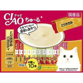 CIAO ちゅ〜る とりささみバラエティ 14g×40本