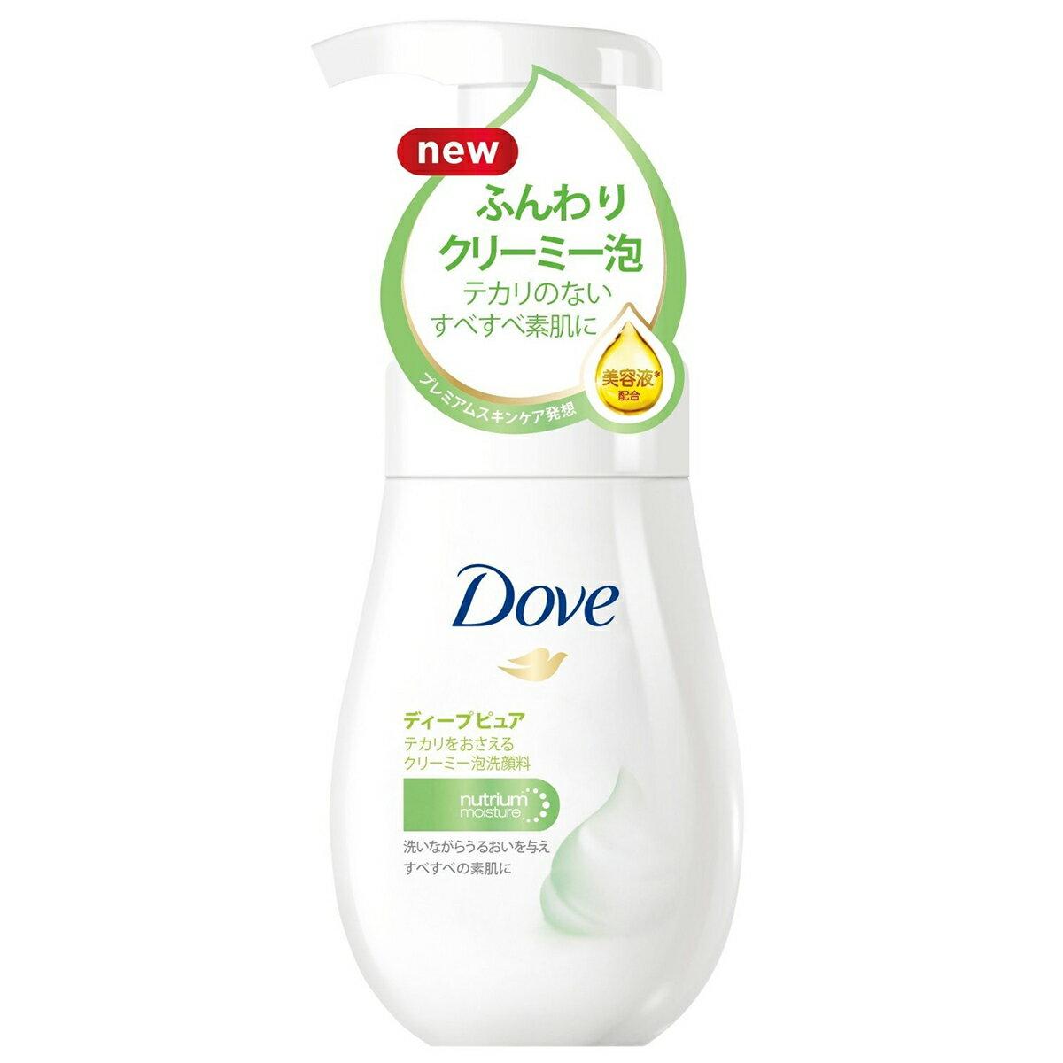 【本日楽天ポイント5倍相当】ユニリーバ・ジャパン株式会社Dove(ダヴ) ディープピュア クリーミー泡洗顔料[本体ポンプ]160ml<テカリをおさえる><みずみずしいフローラルの香り>(この商品は注文後のキャンセルができません)