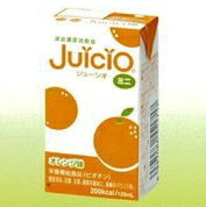ニュートリー株式会社(旧:三和化学研究所)『JuiciO(ジューシオ)ミニ オレンジ味 125ml×12個(彩りきれい、さわやか風味の流動食)』(発送までに1週間程かかります・ご注文後のキャ