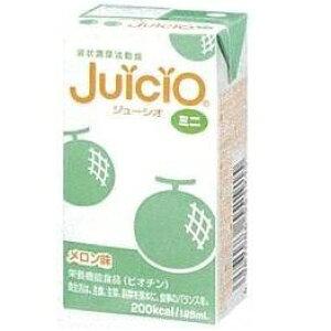 ニュートリー株式会社(旧:三和化学研究所)『JuiciO(ジューシオ)ミニ メロン味 125ml×12個(彩りきれい、さわやか風味の流動食)』(発送までに1週間程かかります・ご注文後のキャン