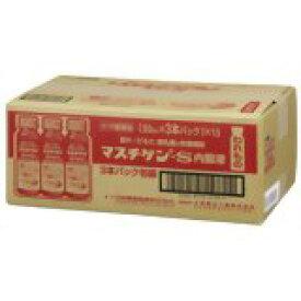 【第2類医薬品】【本日楽天ポイント5倍相当】日本臓器製薬『マスチゲンS 内服液 50ml×45本セット(1ケース)』