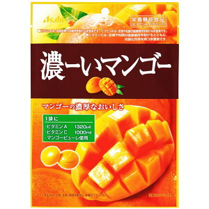 【本日楽天ポイント5倍相当】アサヒフードアンドヘルスケア株式会社(アサヒグループ食品) 濃ーいマンゴー 88g(個包装紙込)×6個セット<栄養機能食品(ビタミンAビタミンC)><袋キャンデ