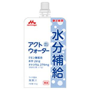 株式会社クリニコ(森永乳業グループ) アクトウォーター 300g×24本[1ケース]<電解質バランスに配慮した水分補給ゼリー(流動食・とろみ食品)>(発送までに6-10日かかります)(ご注文