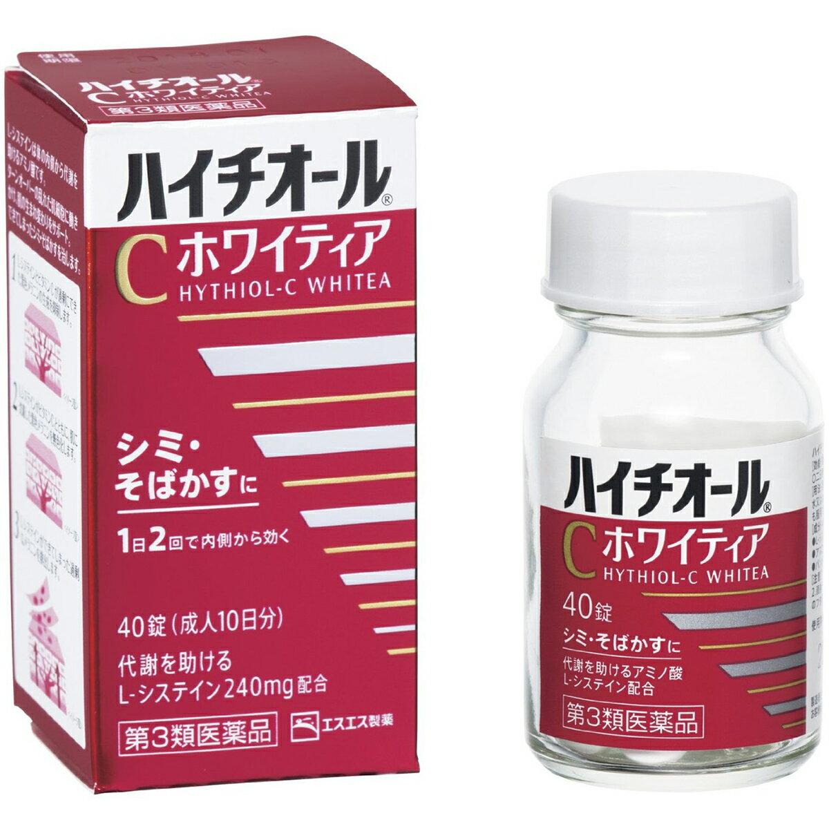 【第3類医薬品】エスエス製薬株式会社 ハイチオールCホワイティア 40錠<代謝を助けるL-システイン(アミノ酸)240mg+ビタミンC。1日2回>(この商品は注文後のキャンセルができません)【RCP】
