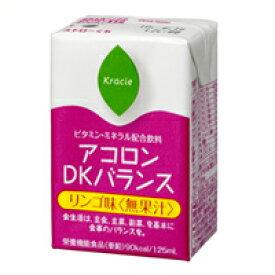 【本日楽天ポイント5倍相当】クラシエ薬品株式会社 アコロンDKバランス リンゴ味(無果汁) 125ml×30本入<栄養補助飲料>【栄養機能食品(亜鉛)】