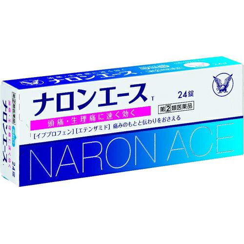 【第(2)類医薬品】【本日楽天ポイント5倍相当】大正製薬株式会社 ナロンエースT 24錠入<頭痛・生理痛に>(この商品は注文後のキャンセルができません)【RCP】【セルフメディケーション対象】