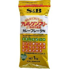 【本日楽天ポイント5倍相当】エスビー食品株式会社S&Bアレルゲンフリー27品目不使用カレーフレークN 1kg×10個セット