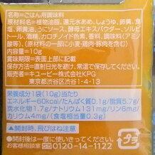 キユーピー株式会社ジャネフワンステップミールごはんにあうソースうに風味10g×40食入【JAPITALFOODS】
