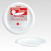 サンナップ株式会社ストロングプレート22cm(8枚入)<ボリューム料理に最適!>