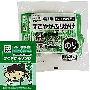 【本日楽天ポイント5倍相当】株式会社永谷園業務用A-Labelすこやかふりかけのり2g×50袋 20個セット