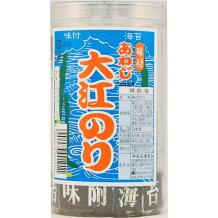 (有)大江海苔〇あわじ大江のり(8切48枚(板のり6枚分))