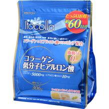 井藤漢方製薬株式会社イトコラコラーゲン低分子ヒアルロン酸約60日分306g×3個セット<脂肪0>