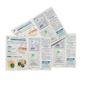 【追跡メール便代のみのサンプル<代引き不可>】ユースキン製薬株式会社プローラUVクリーム [試供品]1g×3個セット(SPF48・PA+++) (おひとりさま1回1個限り) ※定形外発送の場合あり