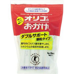 【本日楽天ポイント5倍相当】塩水精糖オリゴのおかげダブルサポート 顆粒6g×15本入り×12個セット【RCP】