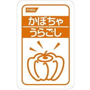 【本日楽天ポイント5倍相当】ホリカフーズ株式会社 オクノス(OKUNOS)かぼちゃ うらごし 100g×40袋【この商品は到着までに7日程度かかります】【RCP】【北海道・沖縄は別途送料必要】