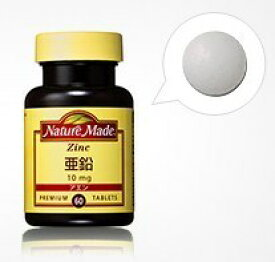 【ポイント13倍相当】大塚製薬ネイチャーメイド 亜鉛 60粒×6個セット【RCP】
