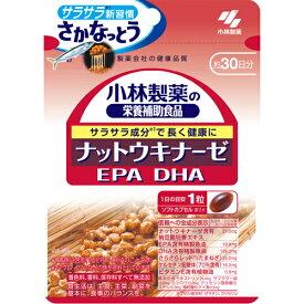 【J】小林製薬株式会社 ナットウキナーゼ EPA DHA 30粒×10袋セット【栄養補助食品】【RCP】