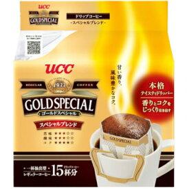 【本日楽天ポイント5倍相当】UCC上島珈琲 株式会社ゴールドスペシャル ドリップコーヒー スペシャルブレンド 120g(8g×15杯分)×6袋セット【RCP】