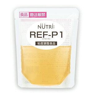 【本日楽天ポイント5倍相当】ニュートリー株式会社 REF-P1 90g×36袋(18袋×2)セット【粘度調整食品】(発送までに7〜10日かかります)(ご注文後のキャンセルは出来ません)【RCP】【北海道・