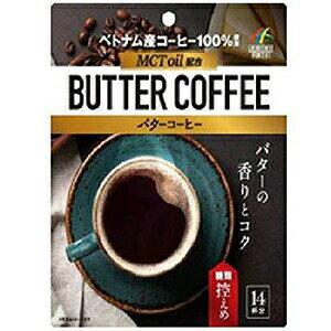 株式会社ユニマットリケン バターコーヒー70g(14杯分)(商品発送まで6-10日間程度かかります)(この商品は注文後のキャンセルができません)【RCP】