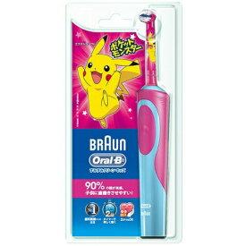 P&G(プロクター&ギャンブル)ブラウン 電動歯ブラシ すみずみクリーン キッズ ピンク(1台入)<3才からOKの安全設計。子供に歯磨きさせやすい!>