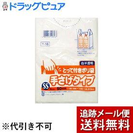 【本日楽天ポイント5倍相当】【メール便で送料無料 ※定形外発送の場合あり】日本サニパック株式会社Y-16 とって付ポリ袋 手さげタイプ SSサイズ(50枚入)