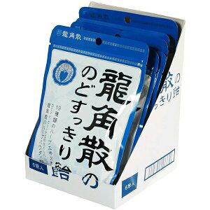 【本日楽天ポイント5倍相当】株式会社龍角散 龍角散ののどすっきり飴袋 88g入×6袋セット<のどあめ><ハーブキャンディー>(発送までにお時間をいただく場合がございます。)【北海