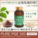 Purepge120 180