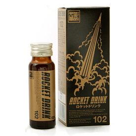 ライフサポート株式会社ROCKET DRINK(ロケットドリンク)50ml