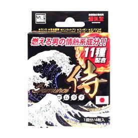 【本日楽天ポイント5倍相当】ライフサポート株式会社侍(サムライ)1回分4粒