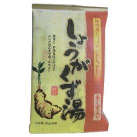 【本日楽天ポイント5倍相当】今岡製菓株式会社しょうがくず湯 20g×6袋