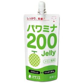バランス株式会社『パワミナ200Jelly メロン風味 120g×24個』(こちらの商品は発送までに1週間程お時間をいただいております)【北海道・沖縄は別途送料必要】
